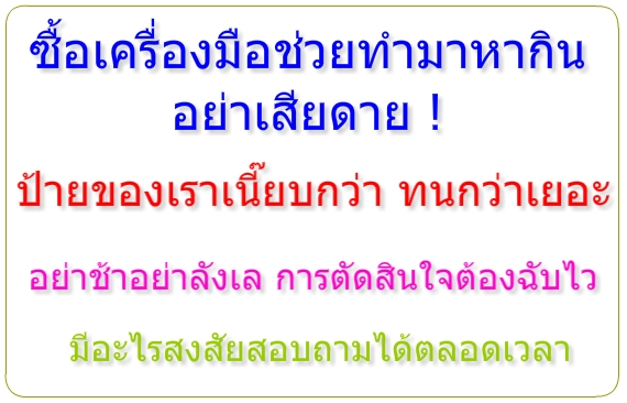 note2_toprice1